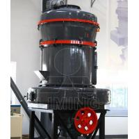 Buy cheap Crushing Equipment Europe version trapezoidal mill product