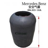 Buy cheap Mercedes Benz airbag 084.015-10A product