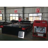 Buy cheap 500W fiber laser cutter product