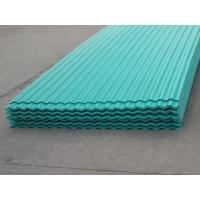 Buy cheap wave type 1100 product