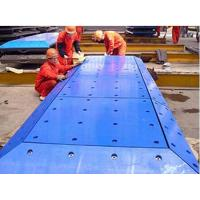 Buy cheap UHMWPE Fender board product