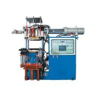 Buy cheap Horizontal rubber injection molding machine product