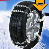 Buy cheap Emergency snow chainⅠ product