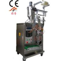Cheap MY-60YX Automatic liquid packing machine wholesale