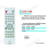Buy cheap LCD RM-D761 TV/DVB/SAT/DVD Universal remote control from wholesalers