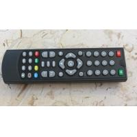 Buy cheap Iran remote controller for tv/sat/dvb/cab product