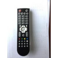 Buy cheap indonesia remote control new model product