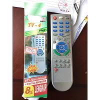 Buy cheap LCD LED TV+Digital recevier remote control for indonesia from wholesalers