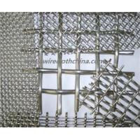 Cheap Stainless Steel Screen Mesh wholesale