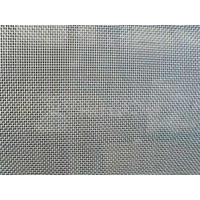Cheap Stainless Steel Wire Mesh wholesale