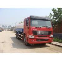 Buy cheap ENVIROMENTAL AND SANITARY SERIES WATER TRUCK from wholesalers
