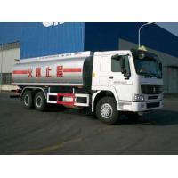 Buy cheap FUEL TANKER from wholesalers