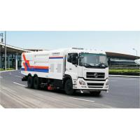 Buy cheap ENVIROMENTAL AND SANITARY SERIES ROAD SWEEPER from wholesalers