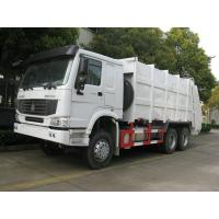 Buy cheap ENVIROMENTAL AND SANITARY SERIES REFUSE COMPACTOR from wholesalers