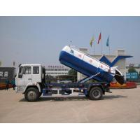 Buy cheap ENVIROMENTAL AND SANITARY SERIES SWAGE TRUCK from wholesalers
