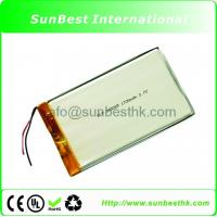 Buy cheap 3.7V 1700mAh Li Polymer Battery 045085 With PCB and Lead Wire product