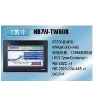 Buy cheap OMRON NB7W-TW00B product