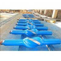 Buy cheap Integral spiral stabilizer product