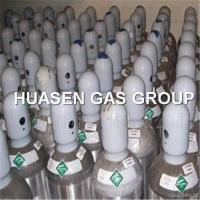 Cheap Specialty Gases SiH4(Slilane Gases) wholesale