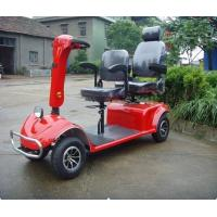 Buy cheap Double Seat Electric Scooter from wholesalers