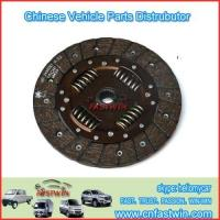 Buy cheap Chevrolet N300 Auto Parts 24520557 CHEVROLET N200 N300 CLUTCH DISC 5 out of 5 product