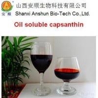 Buy cheap Fruit and vegetable Paprika Oleoresin product