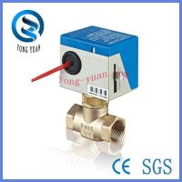 Buy cheap Motorized Valve BS818 SERIES Technical parameters product
