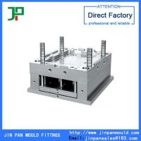 Buy cheap Good Service and High Quality dme mold base product