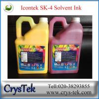 Icontek SK4 solvent ink (New Gallon)