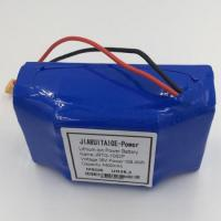 Buy cheap JRTG-0012BS 36V/4.4AH Battery pack for Balanc product