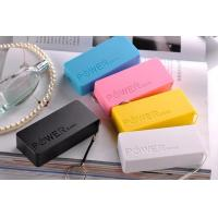Buy cheap JRTG-006 Power bank from wholesalers