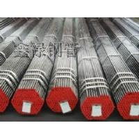 Buy cheap Marine pipe product