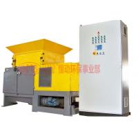 Buy cheap S1200series single shaft crusher product
