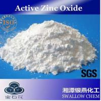 Buy cheap Active zinc oxide powder manufacturer lowest price product
