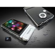 Buy cheap Classical 2.4inch MP4 Player with Camera from wholesalers