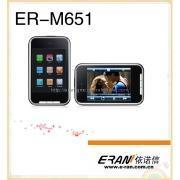 Buy cheap 2.8 inch Screen High Clear TFT Touch Screen MP4 Pl from wholesalers