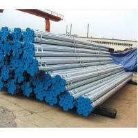 Buy cheap ASTM A53/A252/A671/A672 Welded Pipe product