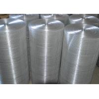 Buy cheap Galvanized Welded Mesh product