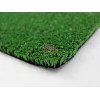 Buy cheap artificial grass cost product