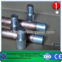 Buy cheap Stainles Steel Grounding Threaded Rod of Non Magnetic product