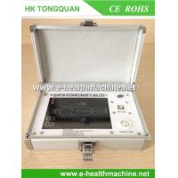 Buy cheap 4rd generation best Quantum Magnetic Resonance Analyzer with 43 reports product