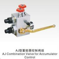 Buy cheap AJ Combination Valve for Accumulator Control product