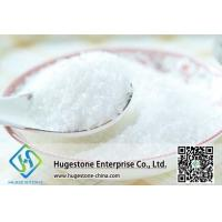 Buy cheap L-Glutamic Acid product