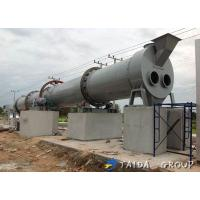 China Wood Chips Dryer on sale