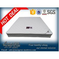 Buy cheap factory double size bed spring coir fiber mattress from wholesalers