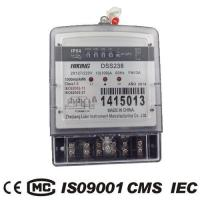 Buy cheap DSS238 two phase three wire watt hour meter product
