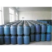 Buy cheap Terpolymer silicone oil refined K-780 product