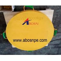 Buy cheap PVC Sheet Round Truck Outrigger pad product
