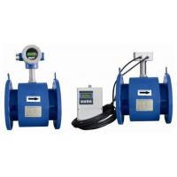 Buy cheap In-line Electromagnetic flow meter product