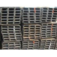 Buy cheap steel section Steelchannels product